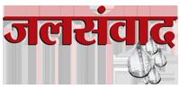 जलसंवाद Logo